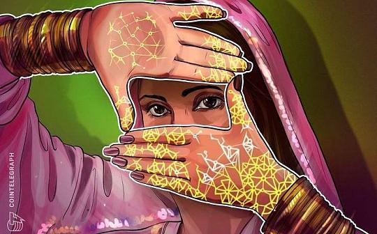 金色观察丨谜一样的印度造就不一样的区块链技术