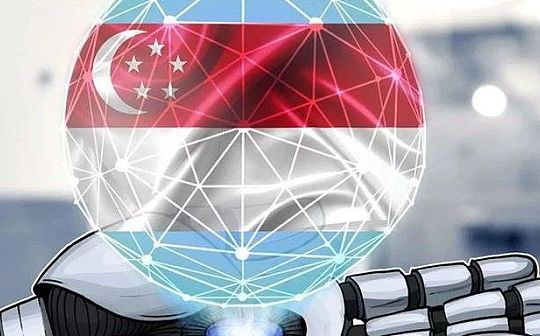 新加坡:数字证券交易所已获得国家监管机构MAS批准