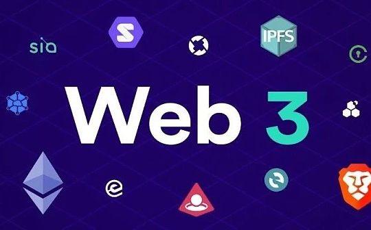 30岁的 Web 崩坏了 但Web3.0革命正在进行