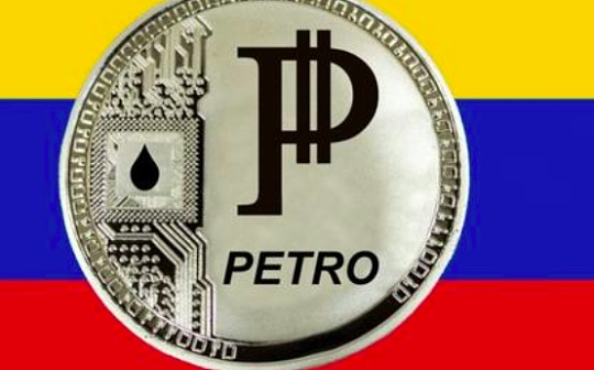 """石油币遇冷 委内瑞拉数字货币""""实验""""困难重重"""