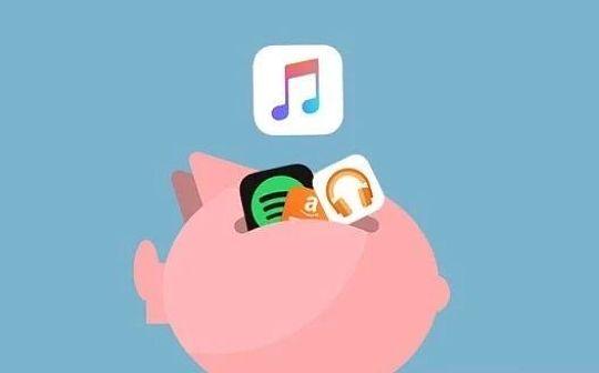 為 DeFi 尋找實用案例:讓音樂人從 Spotify 預支收入