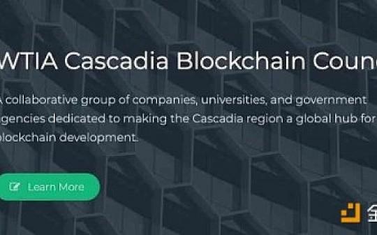 ArcBlock 加入加拿大区块链初创企业辅导专家小组