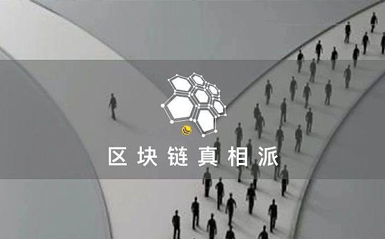 """BSV升級多歧路 澳本聰""""自證""""路漫漫"""