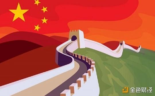 西雅图区块链围炉夜话 纵论 2020 年中国区块链机遇   ABT 活动