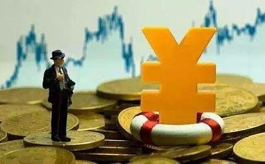 王永利:实物货币的演变与信用货币的产生
