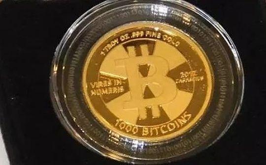 全球最昂贵的硬币:一枚价值1000 BTC