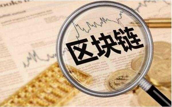 金色趋势丨USDT持续增发 BTC王者回归?