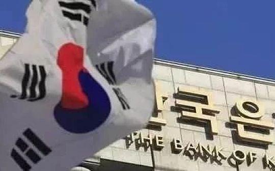 韩国央行:建立央行数字货币必要性不高 但仍会持续探索
