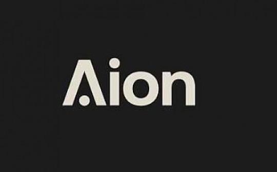 Aion早期投资者Blockchange Ventures加大战略投资