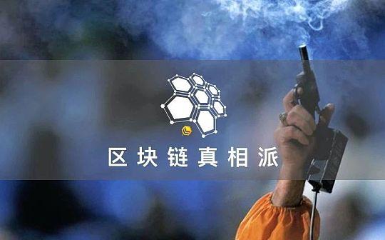 """交易所開年""""鳴槍"""" 平臺幣應聲上漲"""