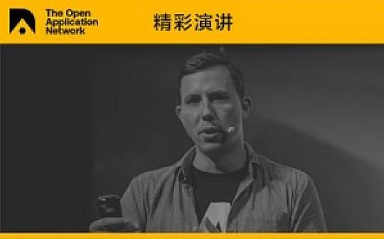 The OAN创始人兼CEO Matt Spoke在CMC全球峰会上说了什么?