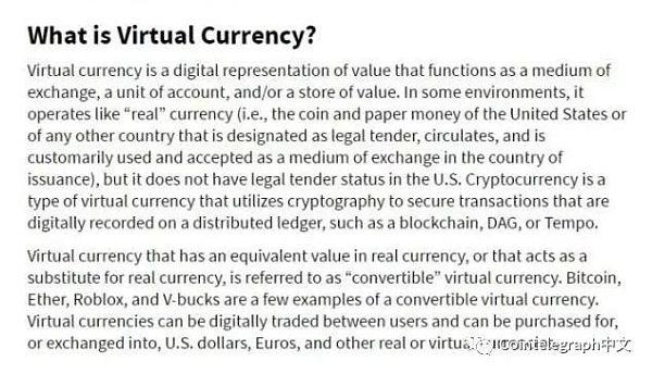 美国国税局根本不认为比特币是虚拟货币-宏链财经