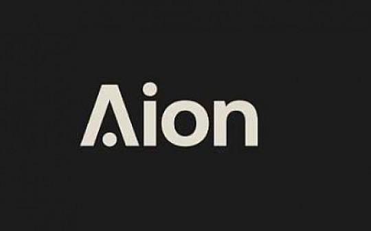 Aion网络中验证者、委托者如何使用区块奖励?