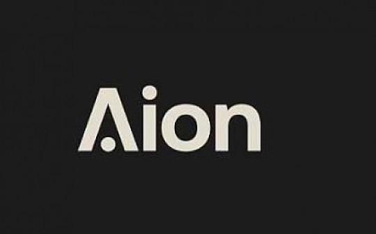 """研究发现Aion""""持仓大户""""增加持仓量"""