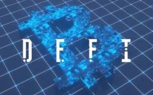 Cdot:疫情封锁 或将是DeFi项目获得用户的机会
