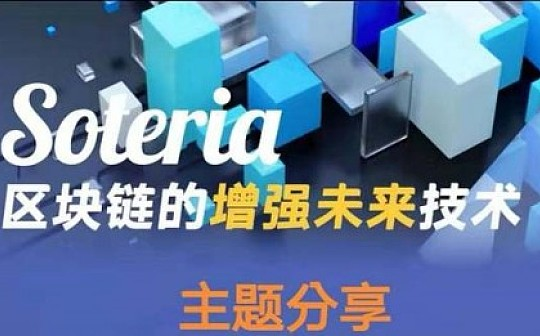Ming Guo丨资源绑定信用经济体的黄昏问答精华