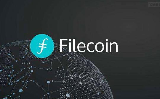 去中心化存储协议 Filecoin 如何应对区块链不可能三角?