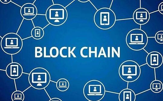 对话谷燕西:区块链技术会如何影响证券行业?