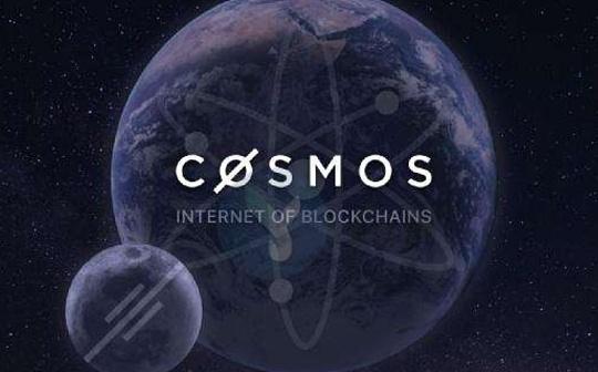 金色觀察 | Zaki Manian離職后Cosmos開發后續是否存疑?