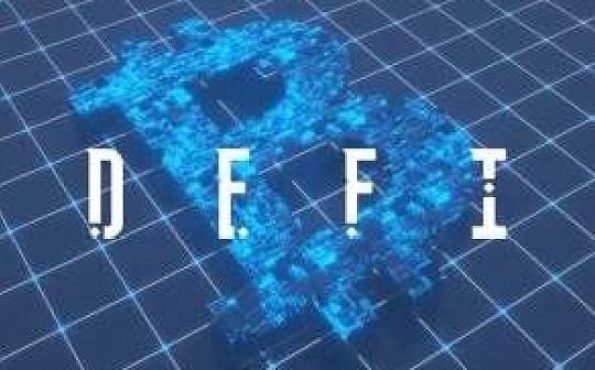 除了閃電貸 bZx 事件還給 DeFi 帶來了哪些啟示?