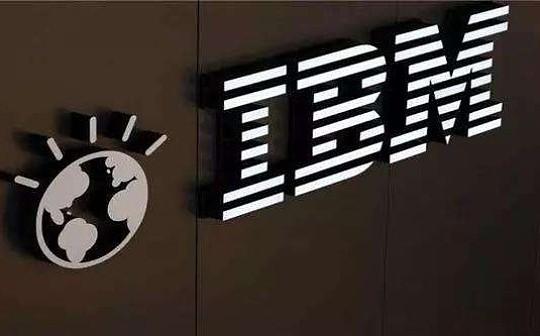 一年披露落地应用27项 IBM区块链只为反哺云业务?