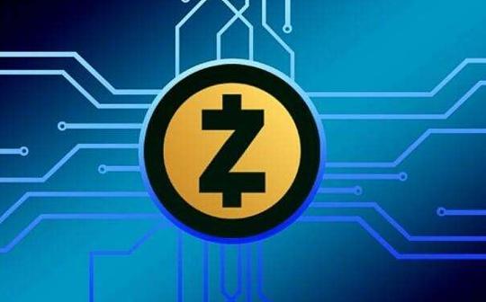 金色觀察 | 減半礦幣Zcash全面信息總結 11月或將爆發
