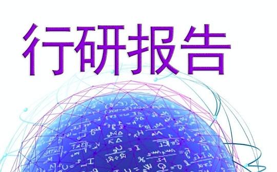 全球科技公司区块链布局案例研究报告