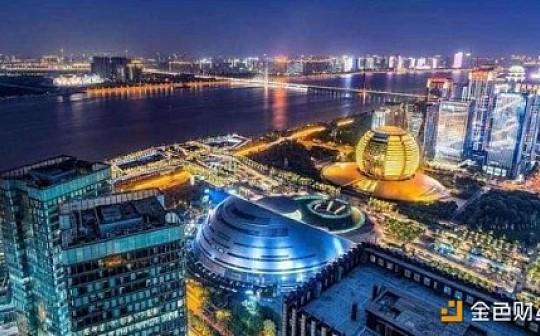 杭州孵化器網紅地 B-LABS :區塊鏈+產業落地之路 | 產業