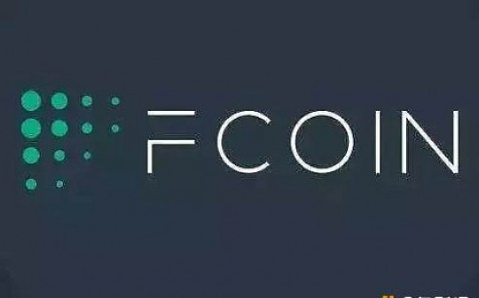 Fcoin崩盘悬疑:一直转移资产,自责公告只是为了躲避刑事责任?