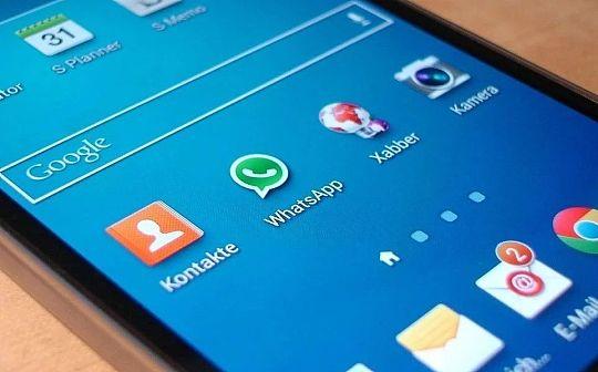 三星在Galaxy S20手机中保留加密货币功能-宏链财经