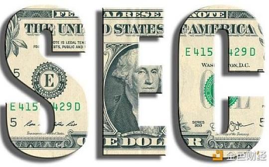 SEC裁決一家加密貨幣公司將ICO資金歸還給投資者