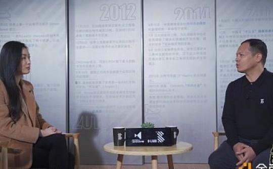 """第二期《解构》栏目:云象黄步添展望""""未来的可编程社会"""""""