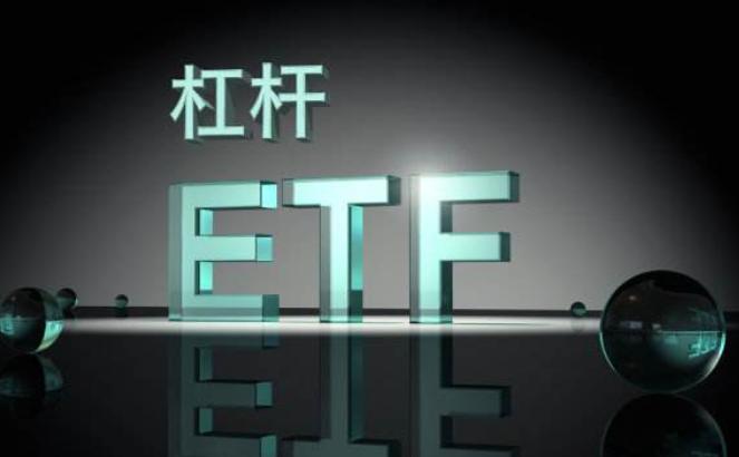 金色观察 | 火爆的杠杆ETF适合普通投资者参与吗?
