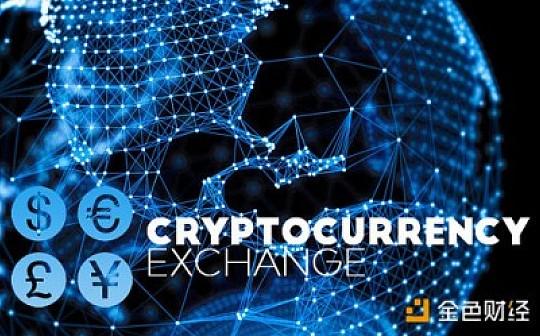 另一種加密貨幣交易平臺——即時加密貨幣交易所