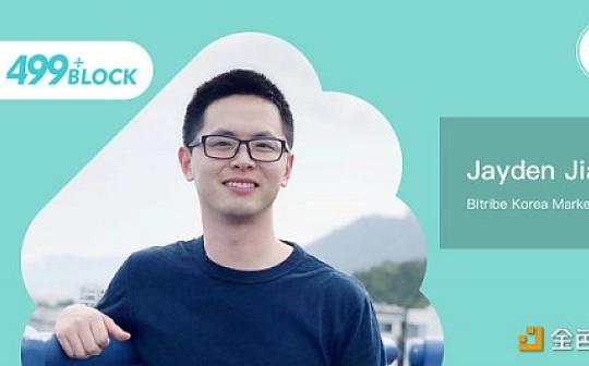 牛市在即 韓國第一社群聚合交易平臺Bitribe 帶你穩贏韓國市場