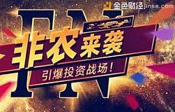 闵金鑫:11.3非农操作手法,精深解析(黄金)