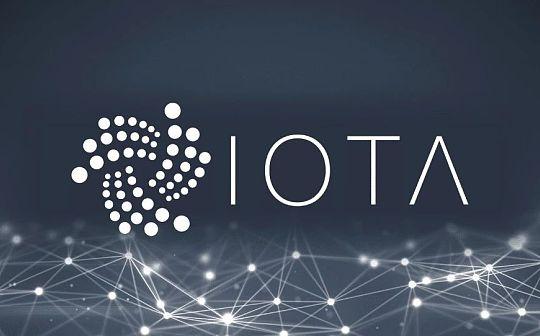 慢雾:IOTA 重大被盗币事件的分析与安全建议