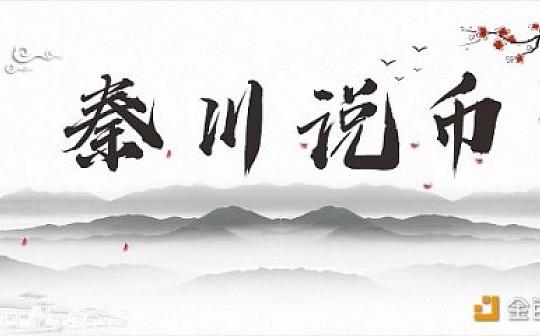 秦川說幣 2月22日 行情分析 比特幣震蕩洗盤 異動前的寧靜
