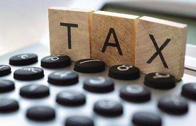 G20财金官员主张适度宽松政策 支持对科技企业开征数字税