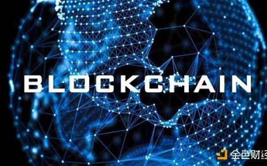 区块链周观察 | 国内多则政策公布 主在扶持区块链发展