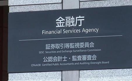 日本会成为下一个发行数字货币的国家吗?