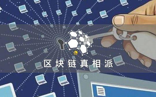 FCoin暴雷 用戶資產何安?