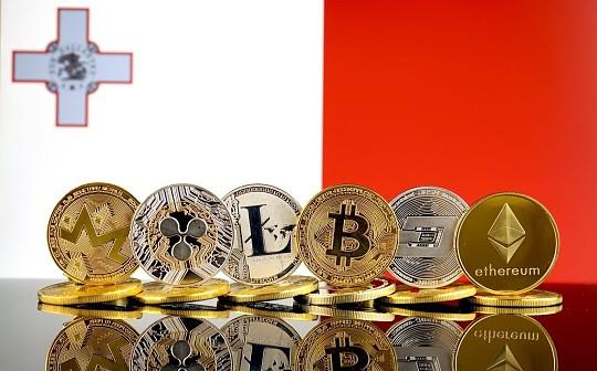 马耳他金融监管机构发布关于证券代币的行业反馈-宏链财经