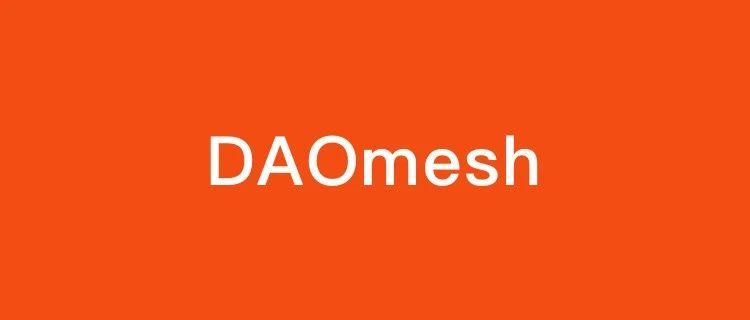 DAOmesh:通过DAO和赏金编织的协作网络构建全球化新经济模型