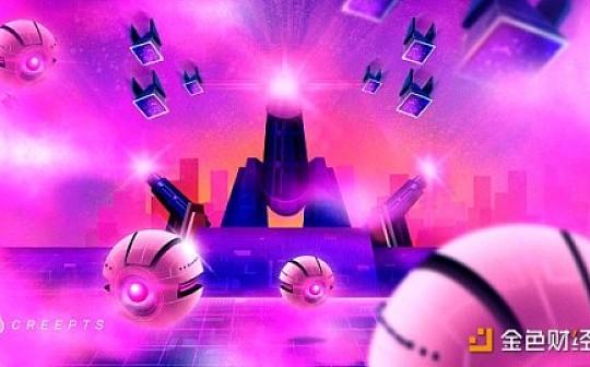 去中心化塔防游戏 Creepts 上线以太坊测试网, 高分竞赛正式开启