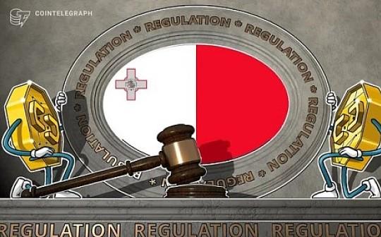 馬耳他金融監管機構發布了有成證券型通證的行業反饋