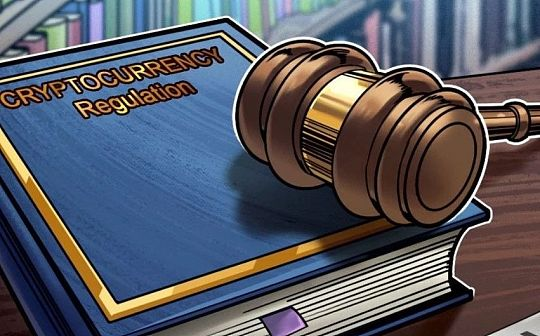 香港和阿布扎比修改加密貨幣法規以配合金融行動特別工作組