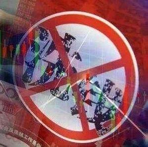 香港将对加密货币洗钱加强监管 出台新规定