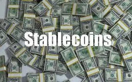 稳定币代表了金融业不可避免的未来-宏链财经