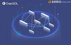 众享比特ChainSQL获得北京市新技术新产品(服务)证书